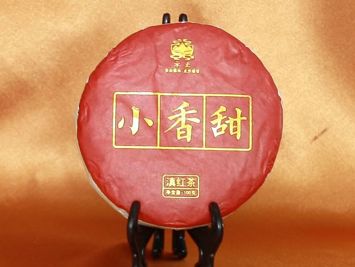 Dian Hong bu shu black tea cake