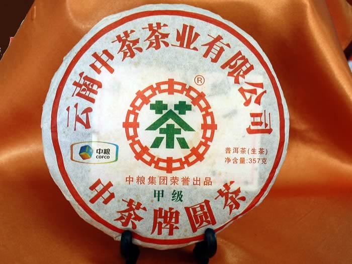 buy raw pu-erh tea cake CNNP first grade