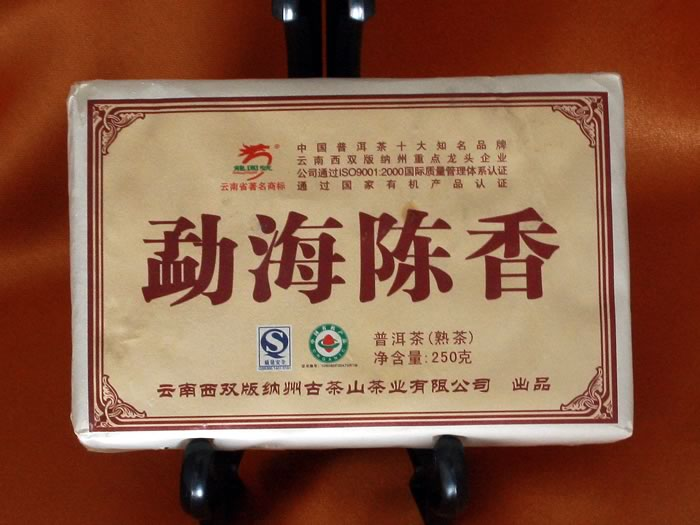 buy pu-erh ripened brick Longyan