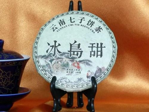 pu-erh raw 100g cake with packaging 2
