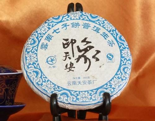 Pu Erh Tea Raw Cake 200g Buy Pu Erh Pu Er Tea