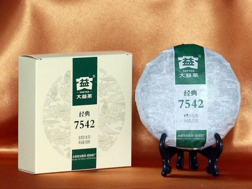pu-erh raw cake da yi 150g with packaging 2