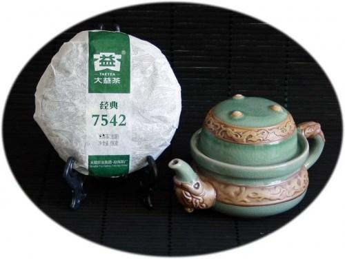 buy tea gift da yi raw cake with dragon set set