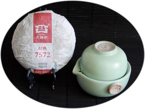 buy tea gift da yi ripened cake with ru kiln