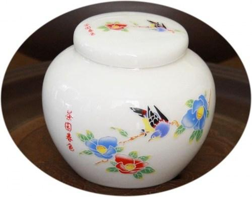 Tea canister - Tea Garden (medium)