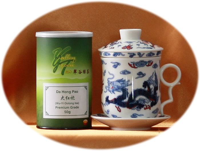 buy tea gift ceramic tea infuser with Da Hong Pao