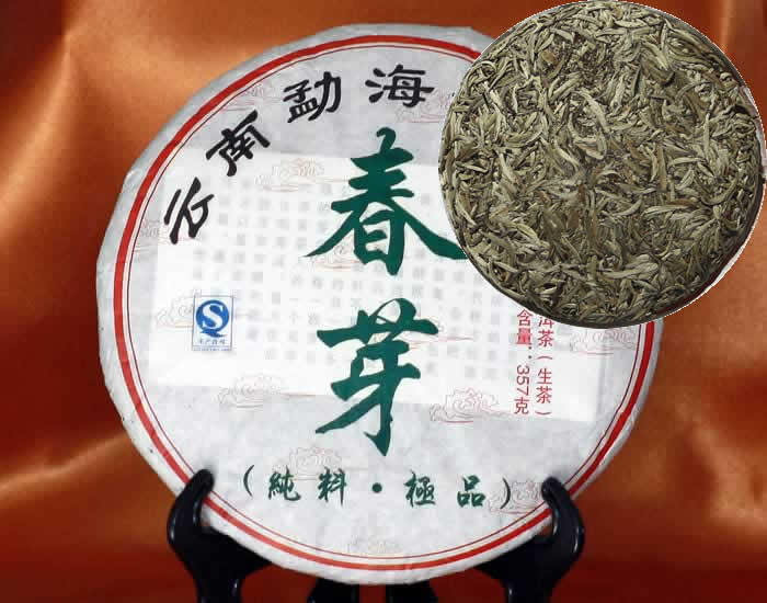 Premium Yunnan White Tea Cake Buy White Tea